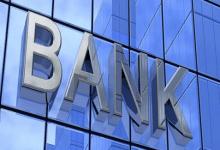 عکس از جزئیات کارمزد جدید خدمات بانکی