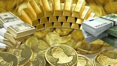 عکس از قیمت طلا، قیمت سکه، قیمت دلار و قیمت ارز امروز ۱۳۹۹/۰۸/۰۱