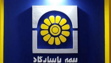 عکس از بیمه پاسارگاد و پویش همدلانه در مناطق محروم