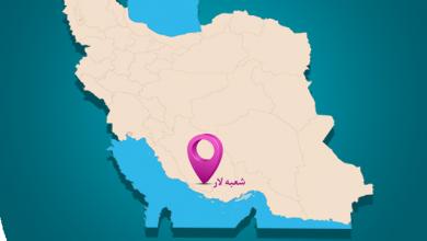 عکس از افتتاح شعبه جدید بیمه نوین در شهر لار