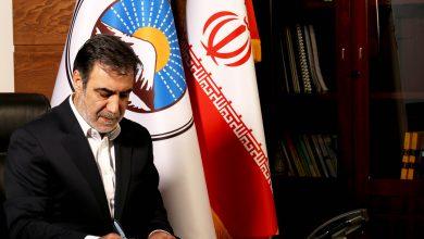 عکس از پیام مدیر عامل بیمه ایران به مناسبت ۱۵ آبان