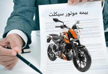 عکس از چالش موتورسواران بدون گواهینامه و بخشش جریمه ثالث !