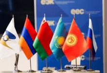 عکس از ۲ راهبرد توسعه همکاری «ارزی» با اتحادیه اقتصادی اوراسیا