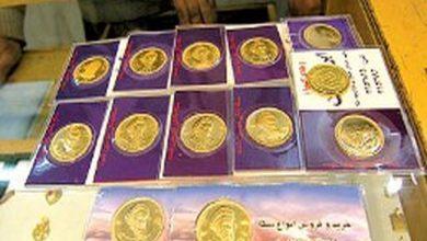 عکس از قیمت سکه و طلا در ۱۵آذر ۹۹