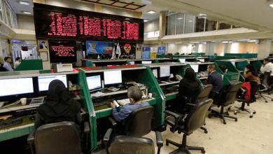 عکس از جزئیات پذیرهنویسی سهام بیمه اتکایی سامان در بازار فرابورس