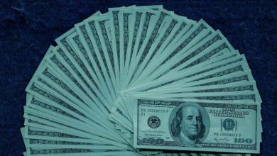 عکس از قیمت دلار و یورو امروز ۱۳۹۹/۰۹/۱۳